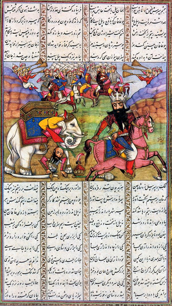 Shahnameh Ferdowsi Pdf